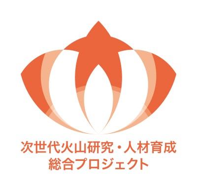 01_kihon_yoko1-e1473141124600