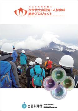 パンフレットをダウンロード (PDF:9MB)